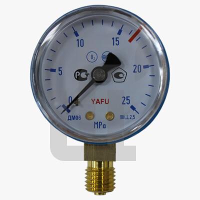 Манометр давления газа
